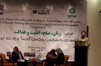 کنفرانس زنان, صلح, امنیت و عدالت