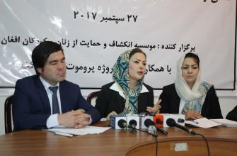 """نشست خبری """"نقش رسانه ها در کاهش و افزایش خشونت علیه زنان"""""""