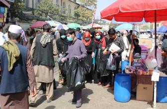 تطبیق دومین فعالیت گروه دادخواهی در سطح ولایت-کابل