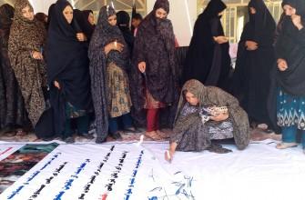 کمپاین جمع آوری یک میلیون امضاء برای تطبیق قانون محو خشونت علیه زنان و مجازات عاملین آن در ولایت فراه