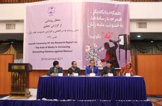 """برنامه رونمایی گزارش تحقیق """"نقش رسانه ها در کاهش و افزایش خشونت علیه زنان"""""""
