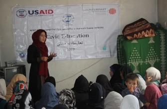 برنامه تعلیمات مدنی و آموزش رای دهندگان در قریه ریگریشن ناحیه 13-کابل