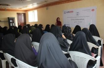 برنامه تعلیمات مدنی و آموزش رای دهندگان در قریه شهرک صفا ناحیه 13-کابل